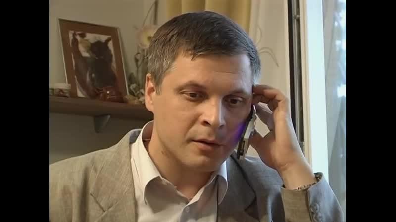 Детективы. 354 серия История болезни (12.09.2007)