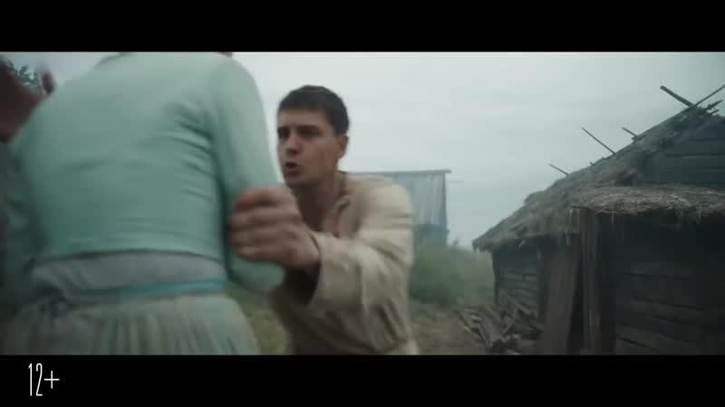 трейлер фильма ХОЛОП