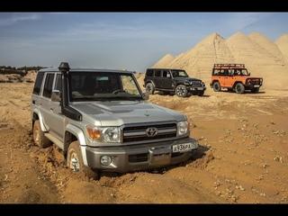 Jeep Wrangler против Toyota Land Cruiser 70 и УАЗ Хантер: тест-драйв от Дром.ру