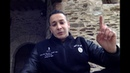 Message d'un fiché S pour gilets jaune infiltré faux casseur faux attentat complots sioniste