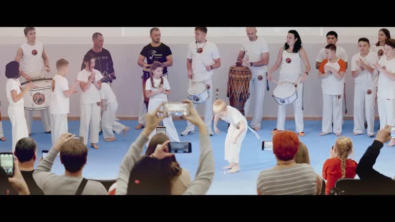 Ялта Капоэйра Spa Livadiya Capoeira 2020