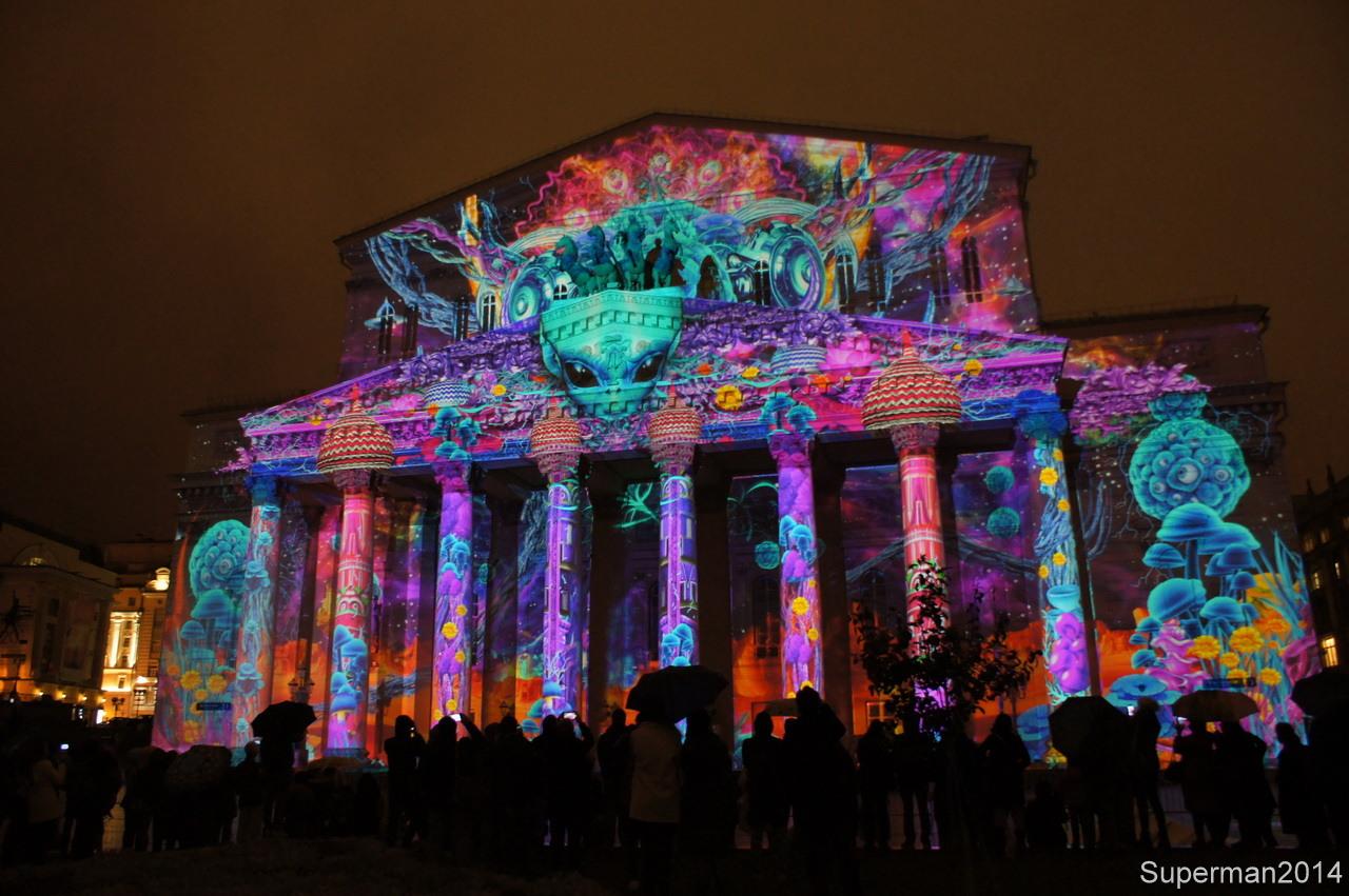 Фестиваль «Круг света - 2019» -  — LiveJournal