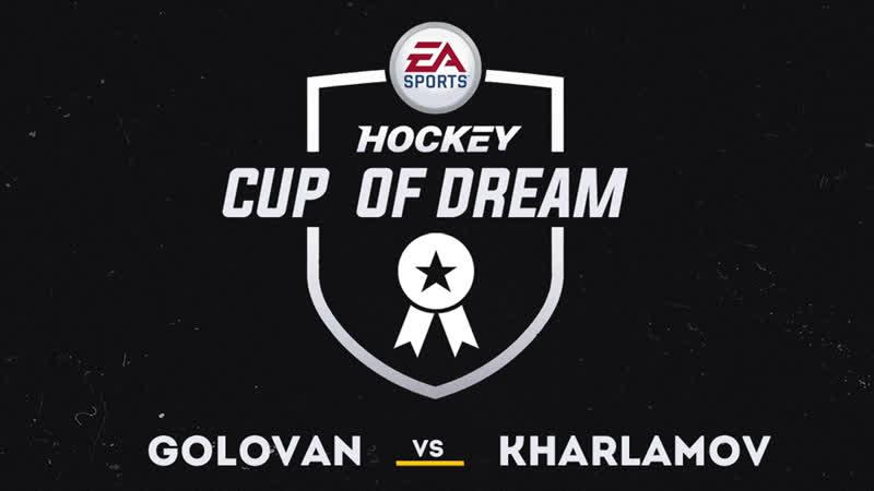 CUP OF DREAMS. SUMMER 2019. Final. Golovan (Omsk) vs Kharlamov (Magnitogorsk). Game 5. (Часть2)