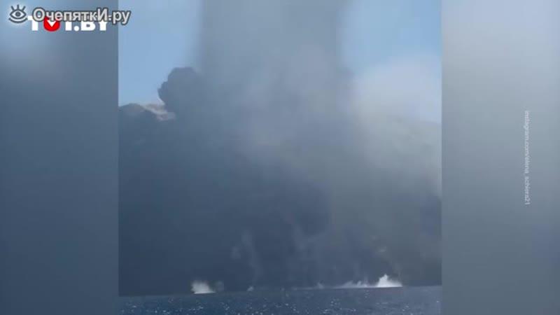 Извержение вулкана вблизи 1 mp4