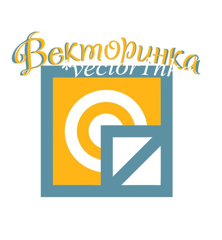 Что такое векторный логотип и как его сделать самостоятельно? | 807x744