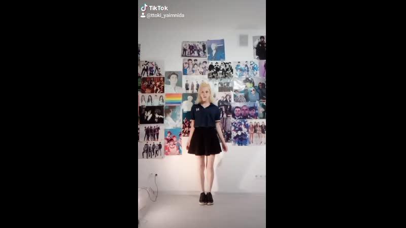 Somi birthday coverdance