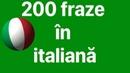 Aflați italiană 200 de fraze în italiană pentru începători