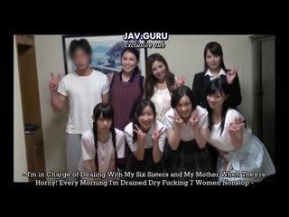 SDDE-372 - (SOD Create - Senz) | Японка, Japanese, JAV Porn, Japon Üvey Anne Kız Kardeş Ensest Sikiş Altyazılı Porno İzle