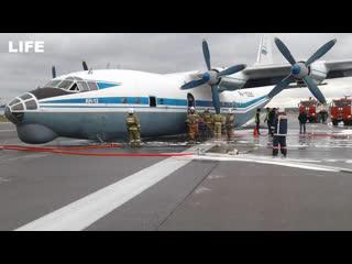 """Военный самолёт ан-12 сел на """"брюхо"""" в екатеринбурге"""