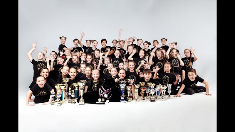 Wwwpanteradanceru Спортивно - танцевальный клуб Пантера www.panteradance.ru 10 лет Клубу в Москве