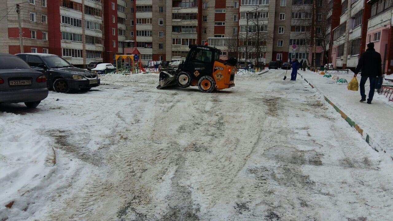 Улица Московская дом 103 и дом 101,