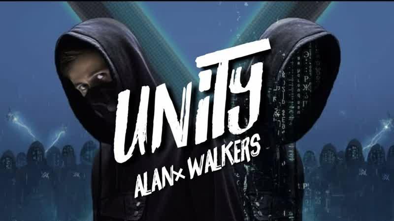 Alan x Walkers - Единство