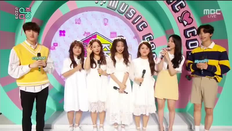 MBC 쇼! 음악중심 646회 (토) 2019-08-24 오후3시30분