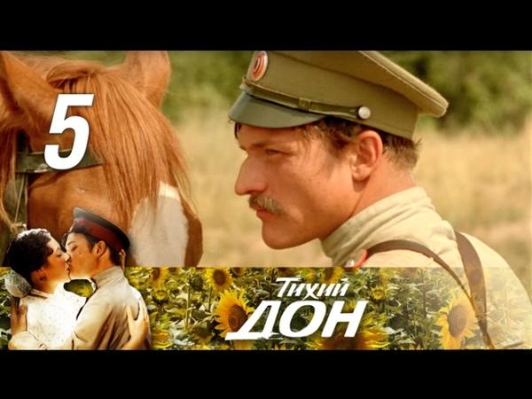 Тихий Дон 5 cерия 2015 Драма экранизация @ Русские сериалы