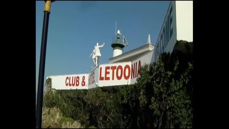 Club Hotel Letoonia 5 p.1.
