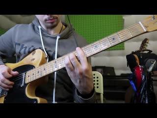 Enter sandman / smooth jazz version / 7th chords warm-up