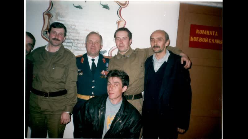 Передача техники ЗДН 275 МСП .октябрь 1998 года