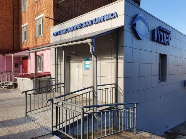 Нашей клинике в Вятских Полянах