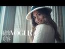 Behind the Scenes | Claudia Schiffer Sasha Pivovarova Grace Elizabeth's May 2019 Cover Shoot