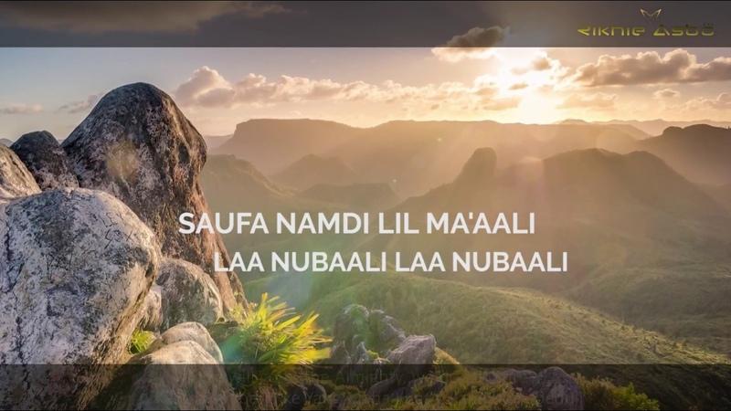 2 Masyaallah, merinding denger Nasyid Terbaik ini - Saufa Namdi Lil Ma'aali by Rikhie Asbo