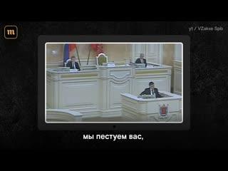 """""""Зачем колыхать и теребонить"""" Макаров - о депутатах от оппозиции"""