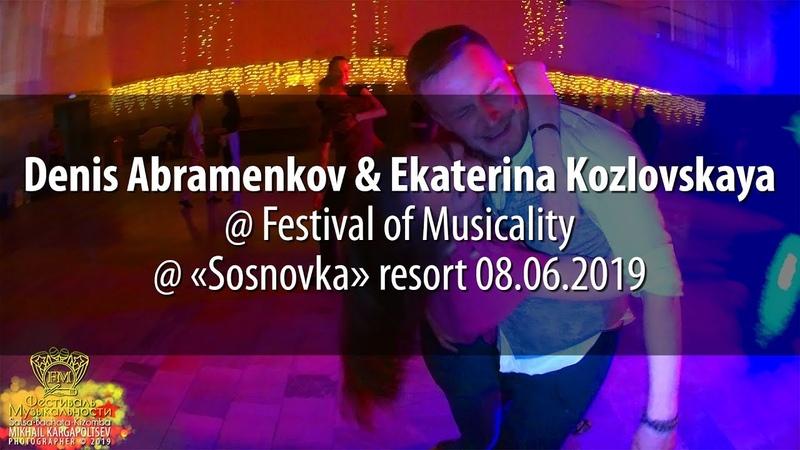 Denis Abramenkov Ekaterina Kozlovskaya social dancing @ Sosnovka resort 08.06.2019