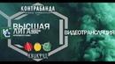 ⚽ДЮСШ-3 87 - Александровский сад 06 02