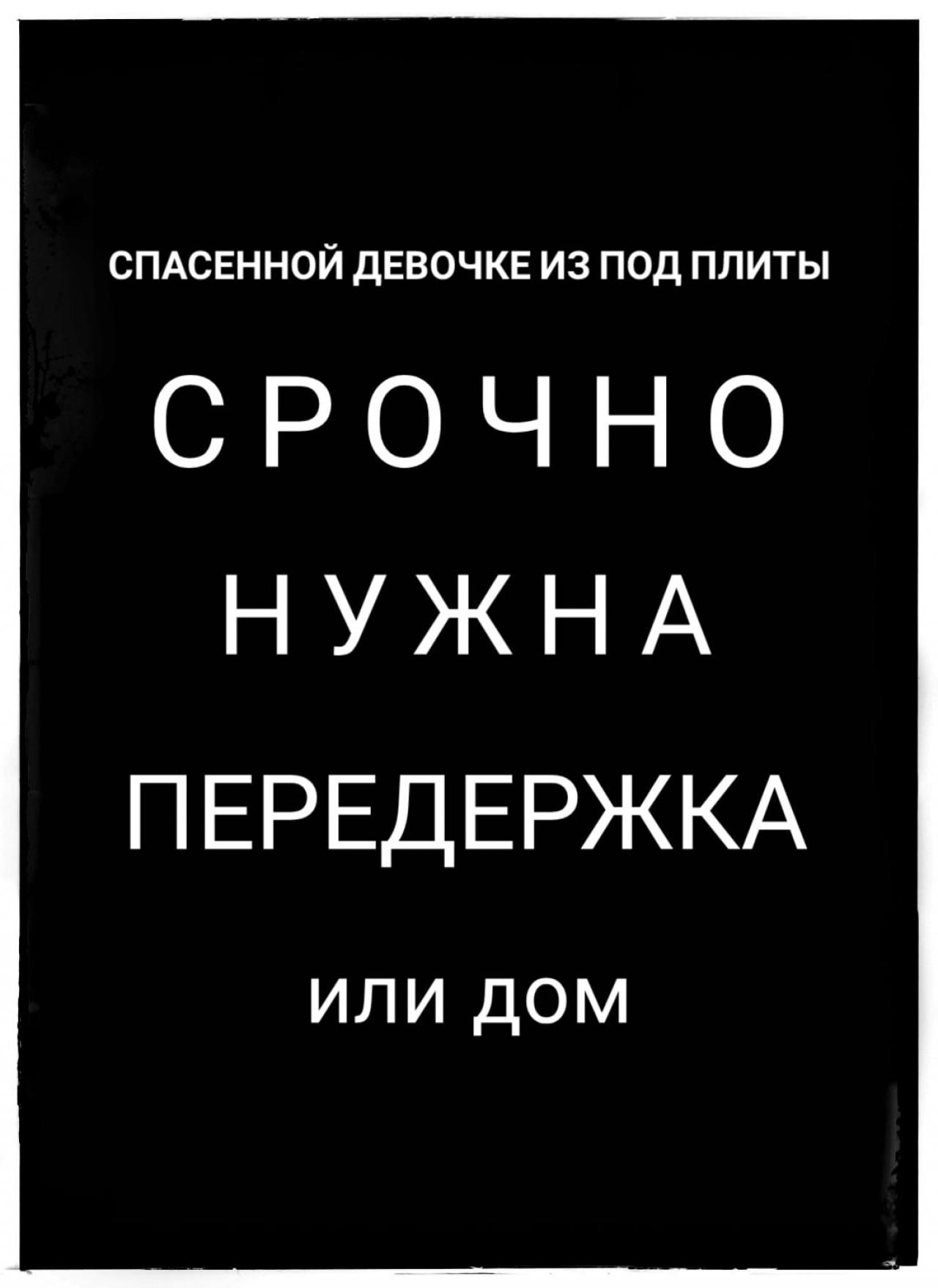 Воронеж и ближайшие города!