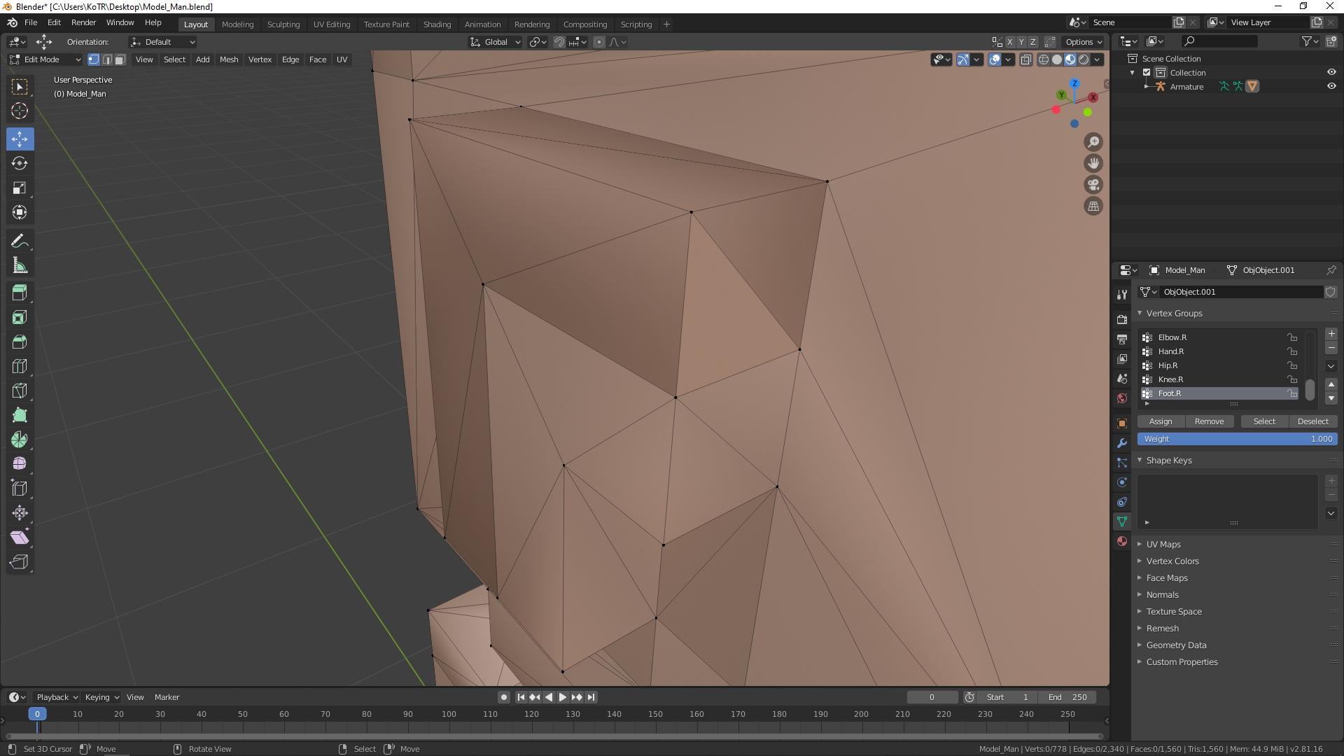 Странная текстура (После применения Merge Vertices)