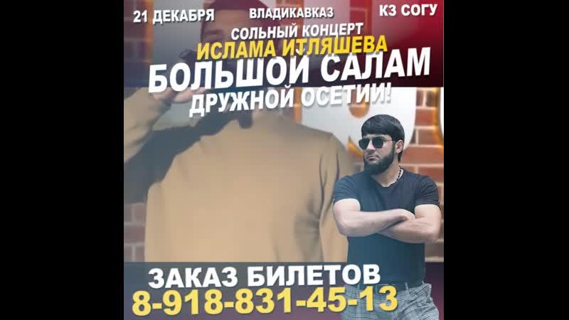Пример рекламы от Владимира Лаврухина