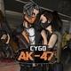 CYGO - АК-47