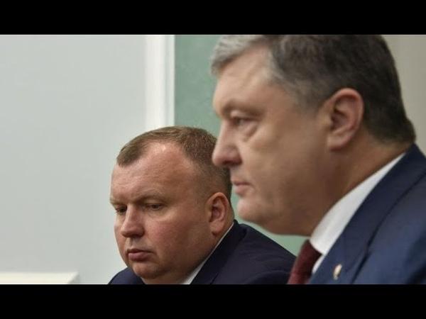 """Ще один попався! Колишньому гендиректору """"Укроборонпрому"""" не врятуватись. Свинарчук не допоможе"""