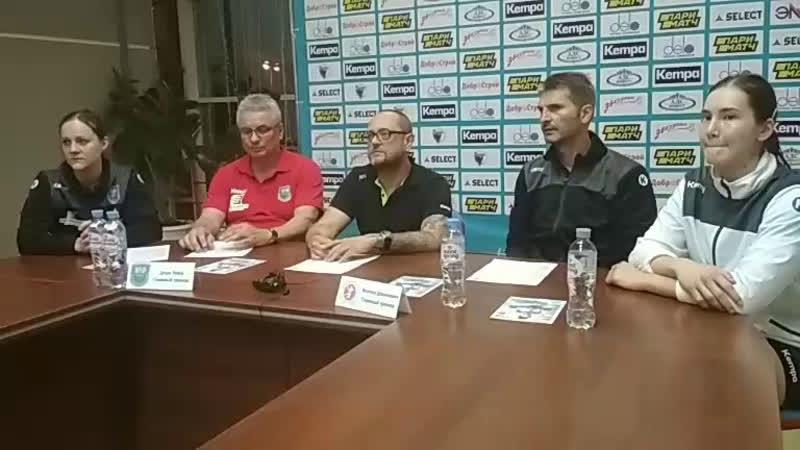 пресс конференция ГК Астраханочка hc Букстехуде