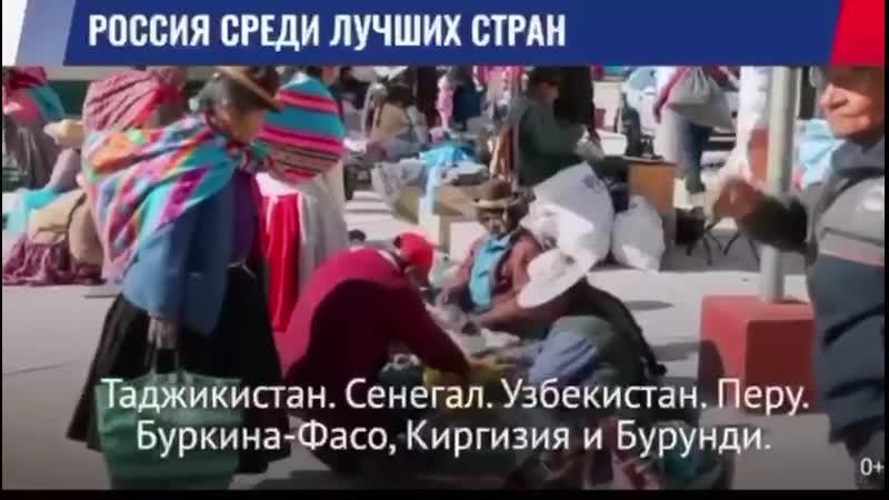 VIDEO-2020-07-02-09-25-12.mp4