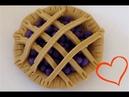 Как лепить Еду Из пластилина лепим ягодный пирог