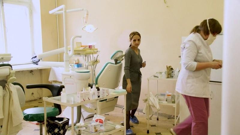 Как работают стоматология и женская консультация