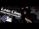 Lord Leng - Moments in Grime Freestyle [S1:E2] | L