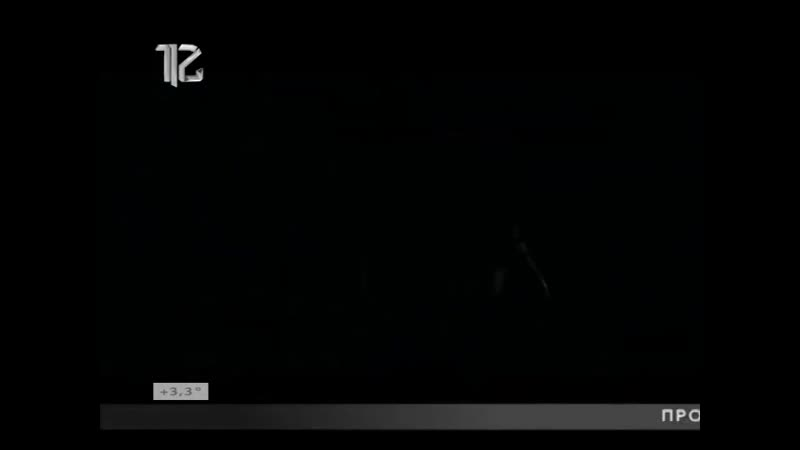 Алина Артц feat Alexey Romeo Прекрасная ложь remix 12 канал Музыка