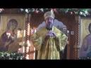 Слово митрополита Савватия в Неделю 30-ю по Пятидесятнице, пред Богоявлением