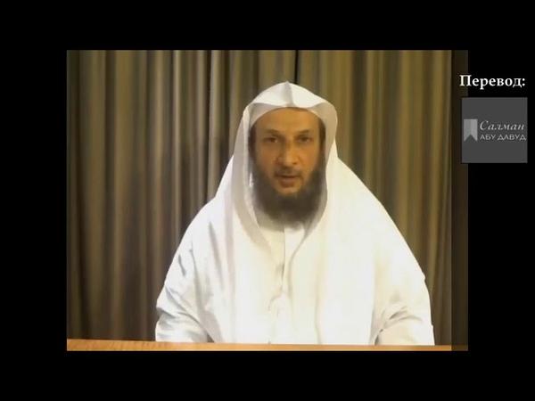 О воздействиях джиннов через телевизоры и телефоны Шейх Халид Аль-Хибши