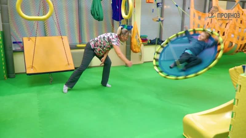Нейродинамическая гмнастика в вестибулярном зале. Нейрологопедический ценр Логопрогноз