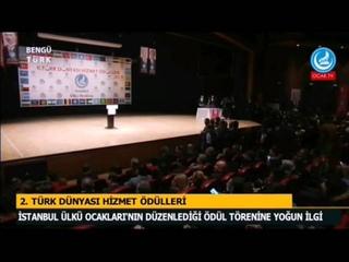 Cavit Tebrizli - Türk Dünyası Hizmet Ödülü