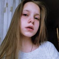 Екатерина Шахарова