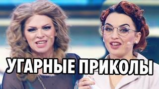 😆 Дизель Шоу 2020 - Лучшие приколы 2020 - УГАРНЫЙ ОКТЯБРЬ | ЮМОР ICTV