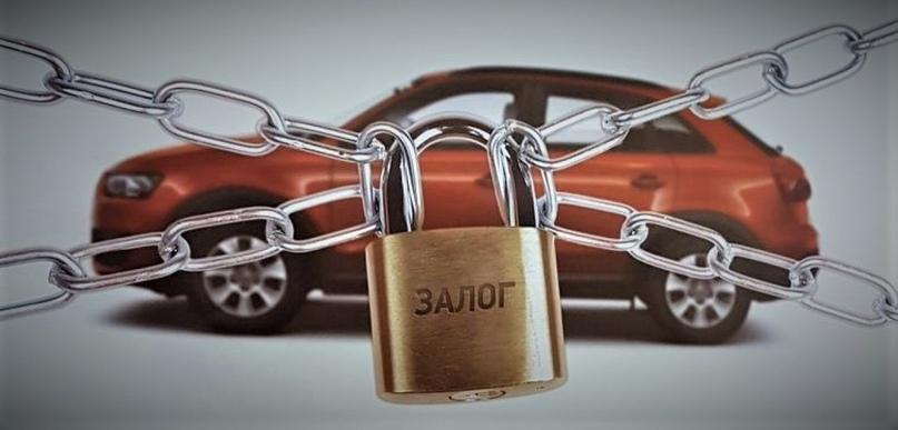 Покупки с криминалом. Автомобиль в залоге у банка., изображение №3