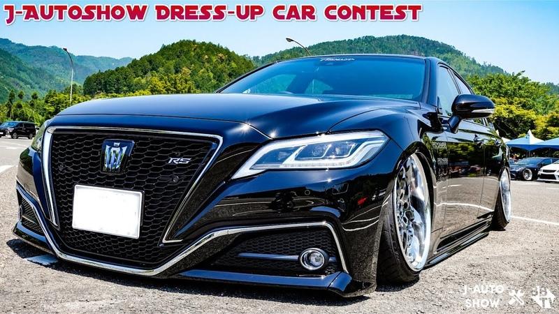 (大賞・J-Auto賞受賞)TOYOTA CROWN 220 T-DEMAND トヨタ クラウン 220系 - J-AutoShow Dress-up Car Contest 2019