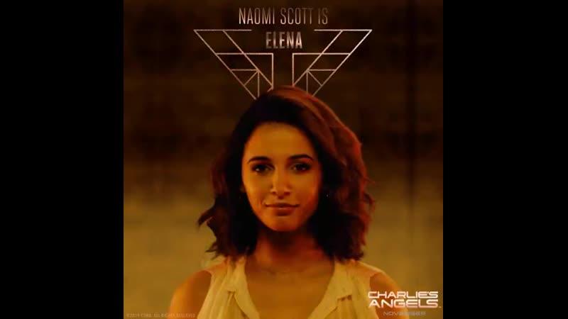 Наоми Скотт (Кимберли/Розовая из фильма-2017) в Ангелах Чарли