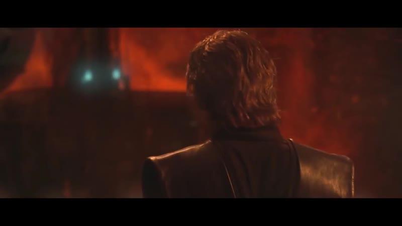 Звездные войны если ты не со мной значит ты мой враг