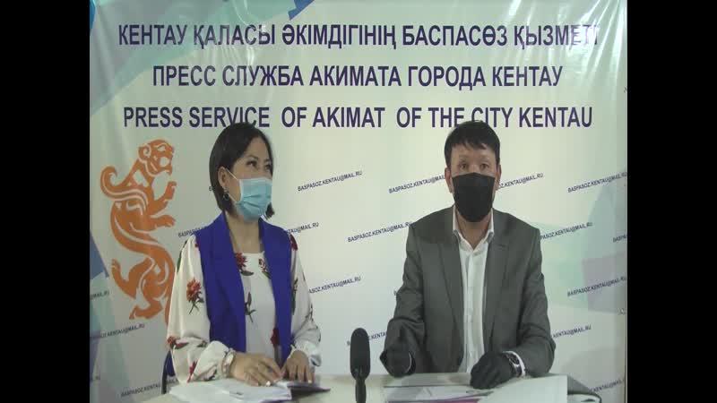 Тұран Түркістан Брифинг Кентау қалалық жұмыспен қамту және әлеуметтік бағдарламалар