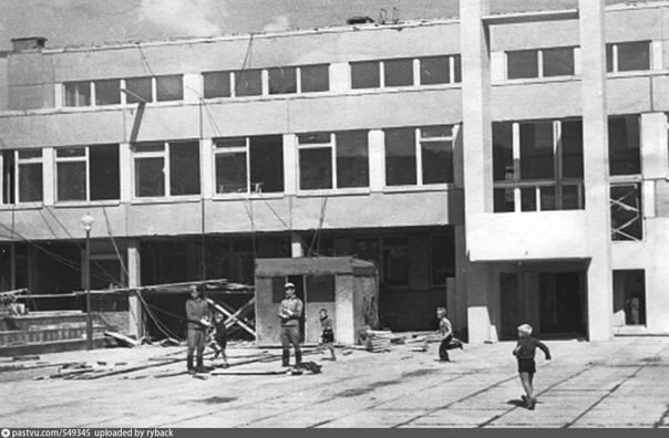 Калининград МО (ныне Королёв). Строительство школы 17. 1977 год.